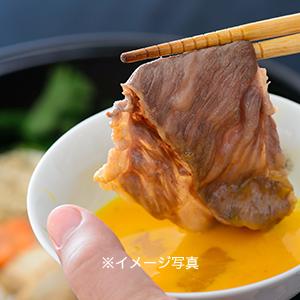 すき焼き風ラーメン