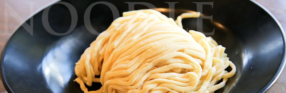 オリジナルブレンドのもちもち太麺